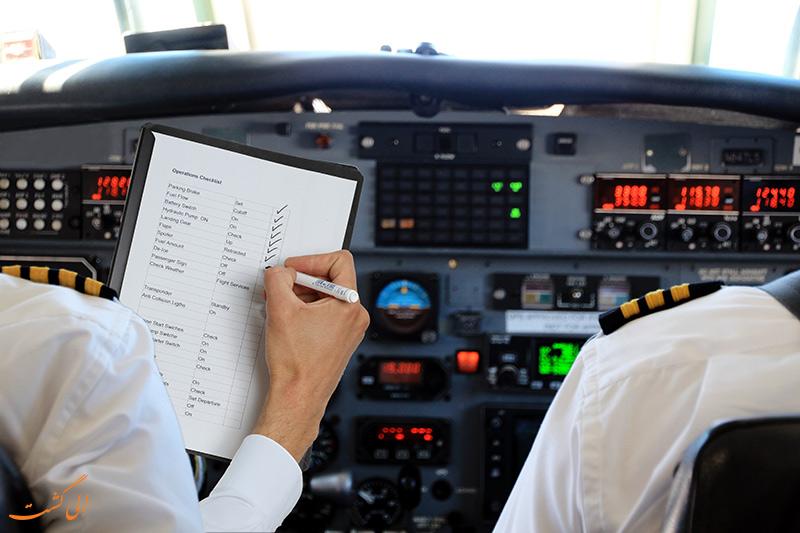 چک لیست خلبان ها