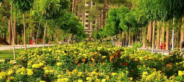 باغ جنت