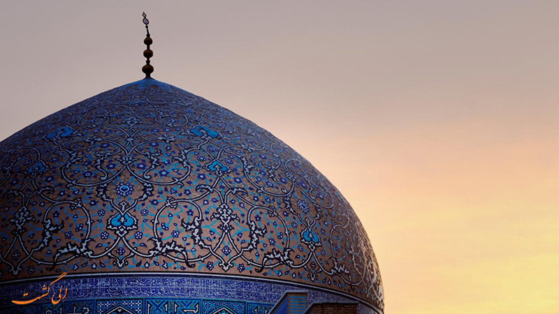 گنبد مسجد شیخ فضل الله اصفهان
