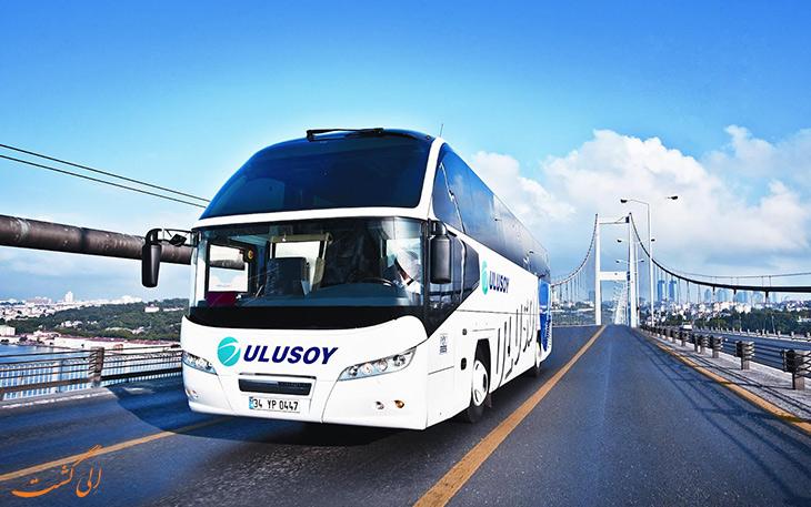 هزینه حمل و نقل در شهر کوش آداسی