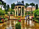 حافظیه، آرامگاه لسان الغیب در شیراز