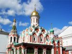 معرفی کامل کلیسای کازان در مسکو + تصویر