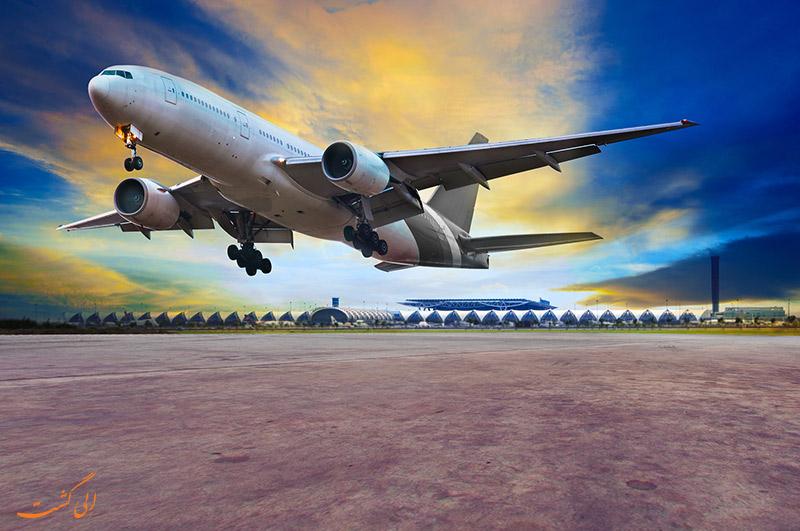 انواع بلیط های هواپیمایی