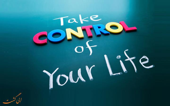 کنترل زندگی