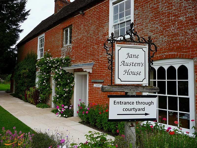 خانه نویسندگان مشهور بریتانیا