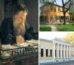 میراث با ارزش لئو تولستوی در مسکو را ببینید!