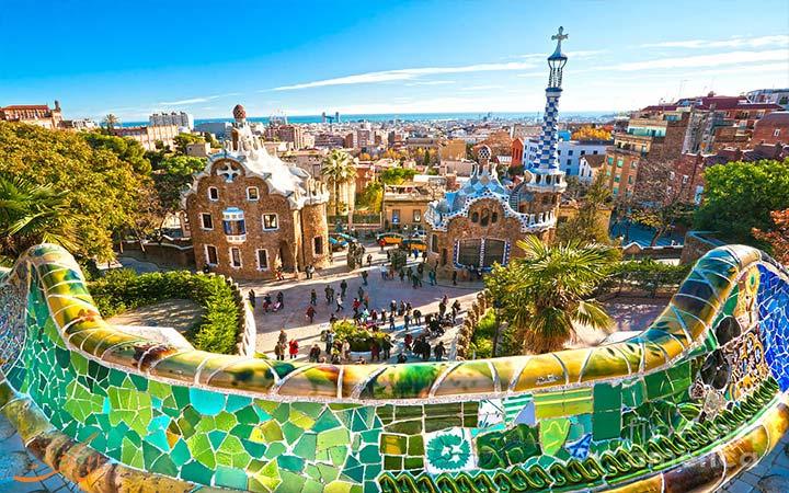 پارک بارسلونا