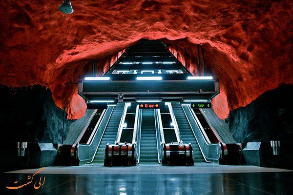 متروی استکهلم