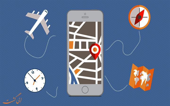 اپلیکیشن های مسافرتی