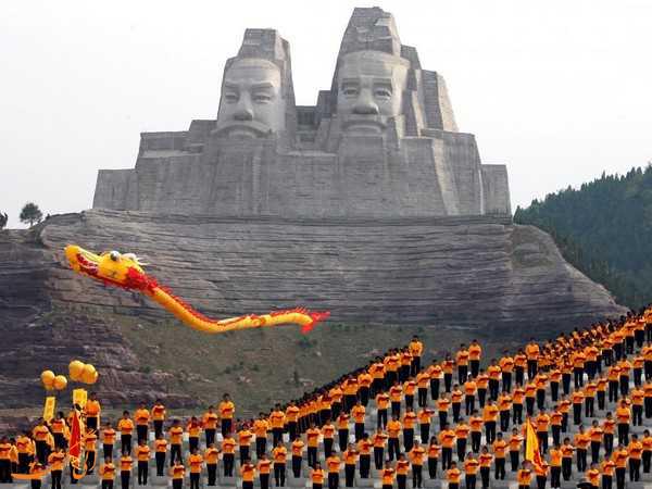 امپراتور یان و هوانگ