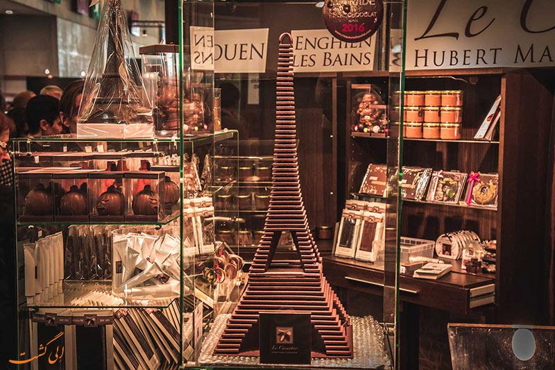 جشنواره شکلات، فرانسه