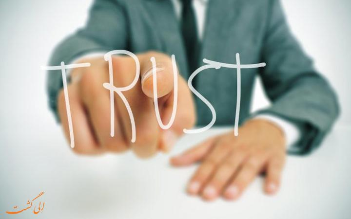اعتمادسازی