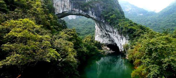 پل شیان رن کیائو در چین