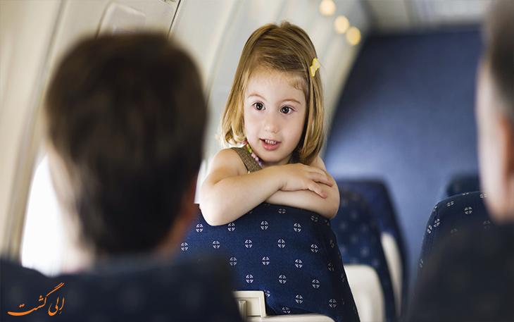 سرگرم کردن کودکان در هواپیما