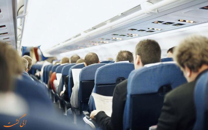 پروازهای طولانی