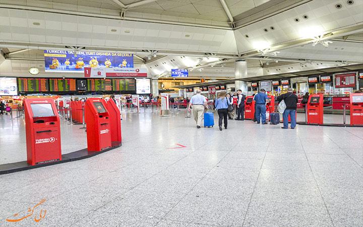 فرودگاه سابیها استانبول