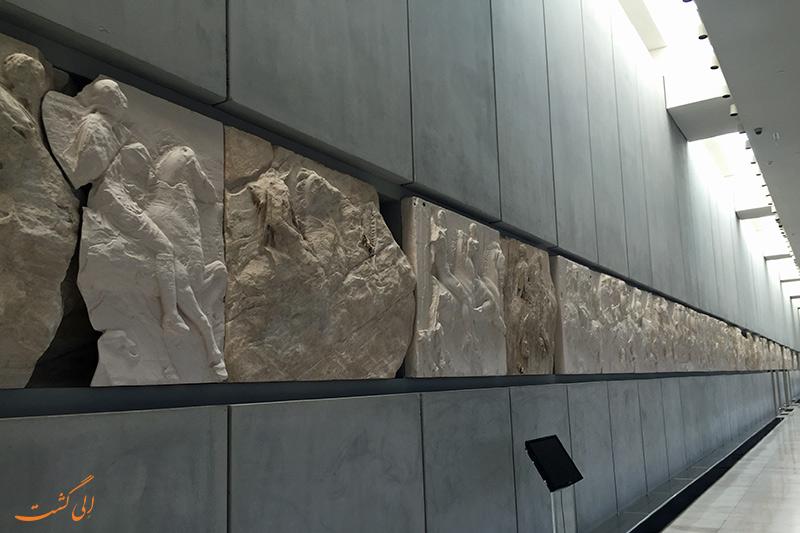 موزه پلاکا