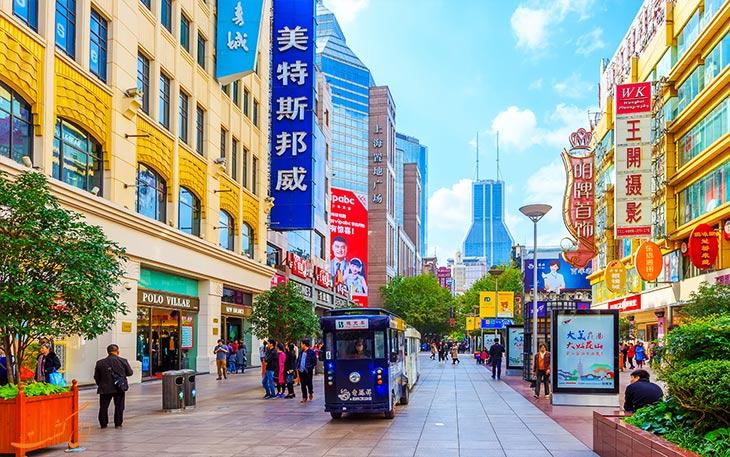 خیابان تجاری نانجینگ