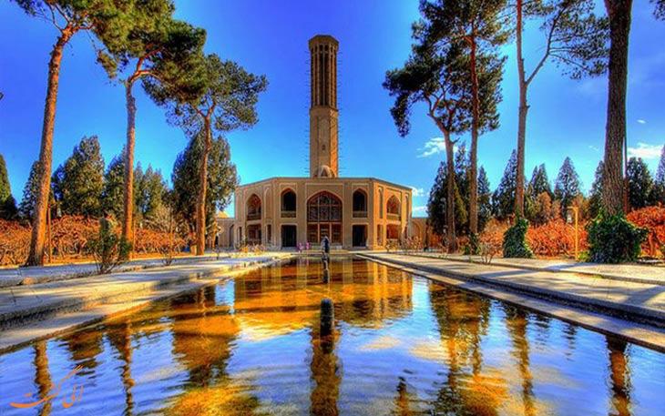 شهر زیبای یزد