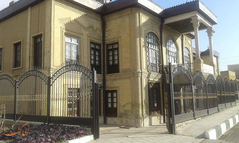 موزه مردان نمکی