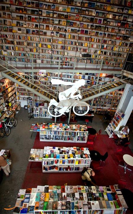 کتابفروشی لیزبون