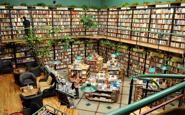 کتابفروشی مکزیک