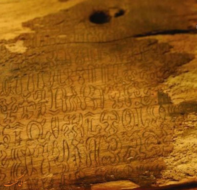 سنگ نوشت شان بورف