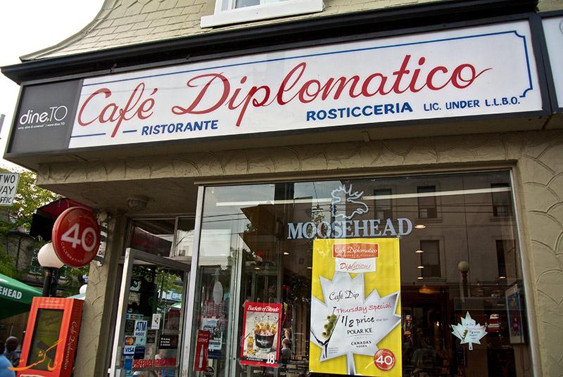 کافه Diplomatico