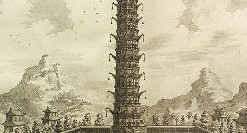 برج نانجینگ چین
