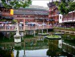گشت و گذار در باغ یوآن شانگهای + ویدیو