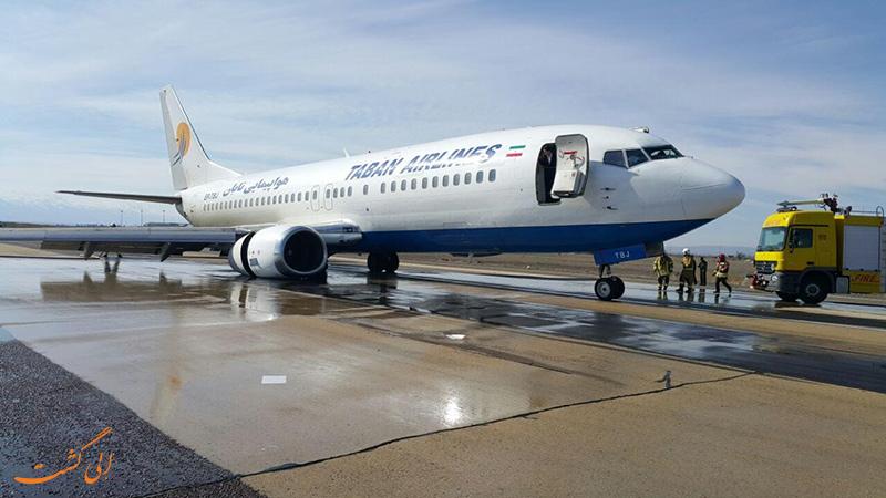 هواپیمای فرودگاه اردبیل