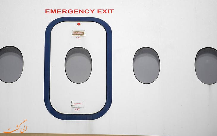 در خروج هواپیما