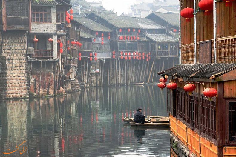 عکس شهر فنگ هوانگ