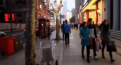 نانجینگ در شانگهای