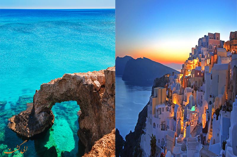 مقایسه قبرس و یونان