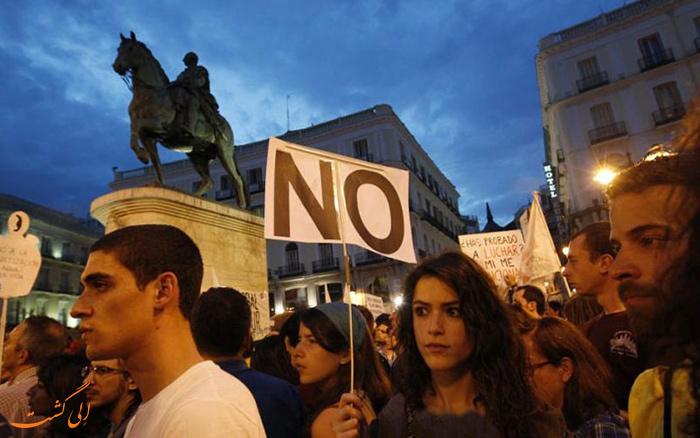 تظاهرات ضد توریستی در اسپانیا