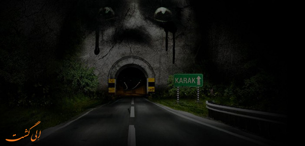 جاده تیمپه در پنانگ مالزی