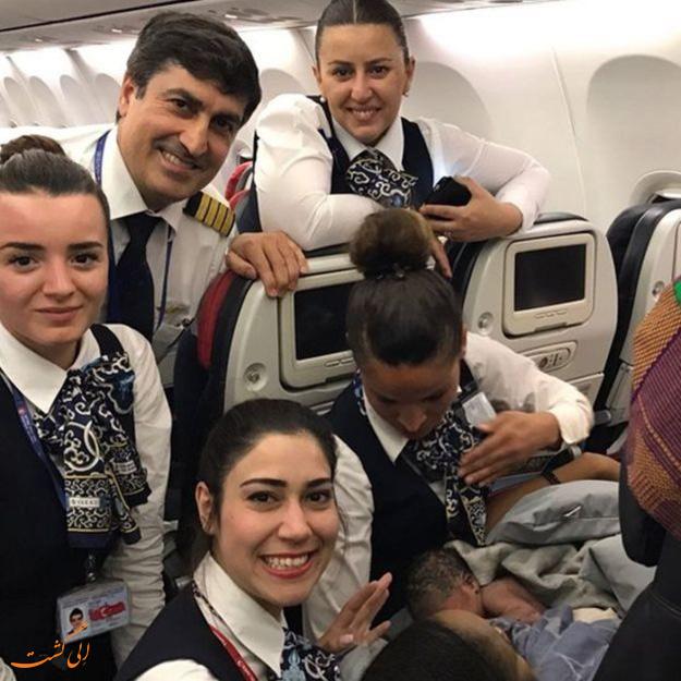 هدیه ترکیش ایرلاین به نوزاد