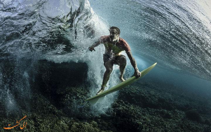 زیر امواج