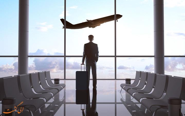 رایگان سفر کردن