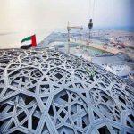 موزه لوور ابوظبی به زودی افتتاح میشود