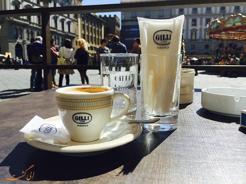 کافه گیلی