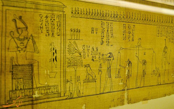 موزه مصرشناسی تورین