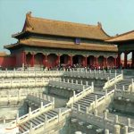 شهر ممنوعه اما دیدنی چین +ویدیو