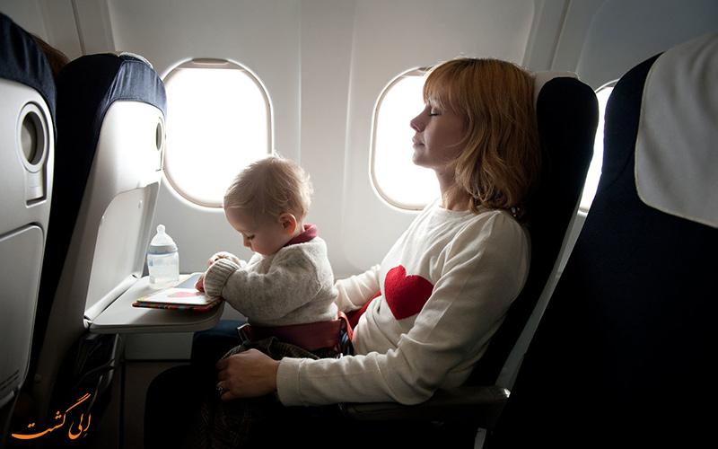 پرواز همراه نوزاد