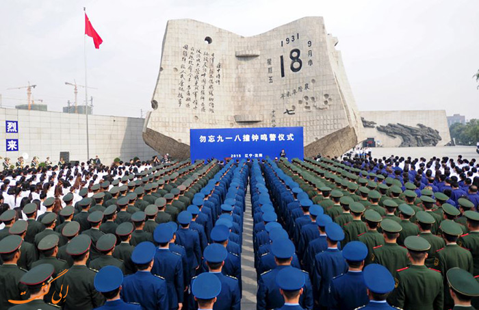 برگزاری جشن یادبود