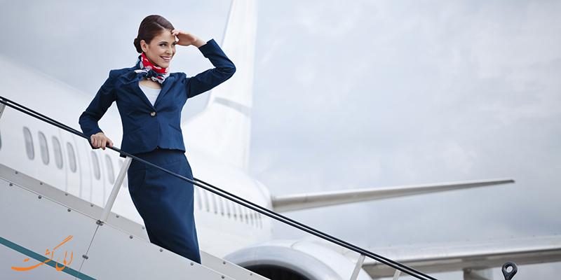 مزایای مهمانداری هواپیما