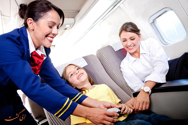 مهمانداری هواپیما   مزایا