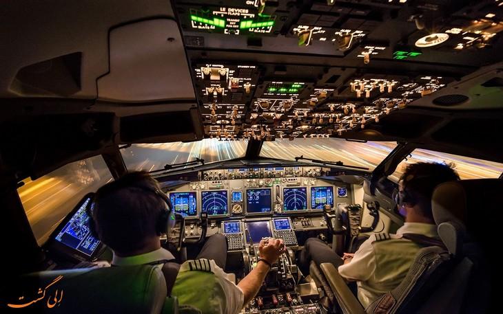 داخل کابین خلبان