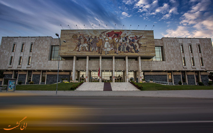 موزه تاریخ ملی